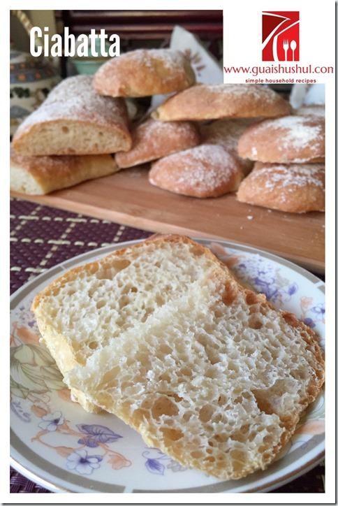 Quick and Easy Ciabatta Recipe (意大利拖鞋面包)
