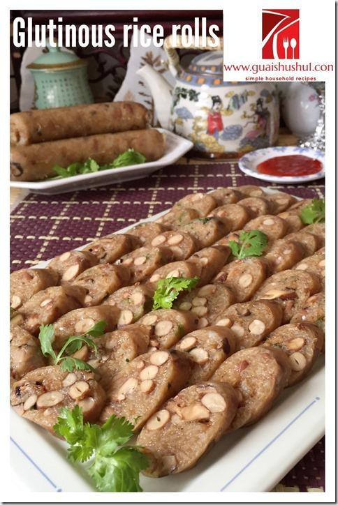 Chinese Glutinous Rice Sausage (糯米肠)