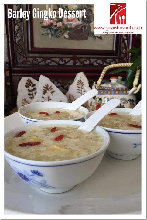 Chinese Gingko Barley Dessert Sweet Soup (白果薏米糖水)
