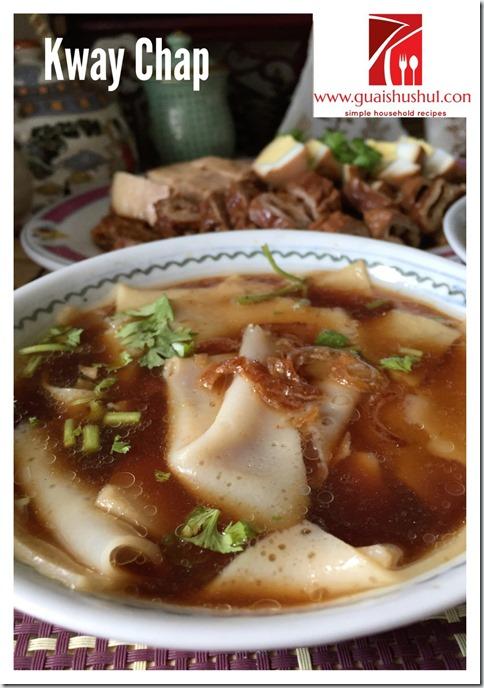 Singapore Hawker Centre Food Recipes: Teochew Kway Chap (潮汕粿汁)