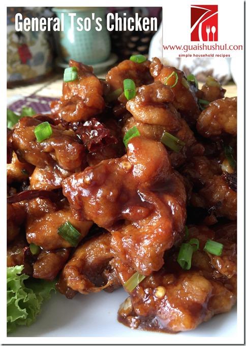 Chinese Takeaway Recipe : General Tso's Chicken (左宗棠鸡)