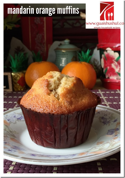 Mandarin Orange Cranberry Muffins (大吉大利吉祥马芬)