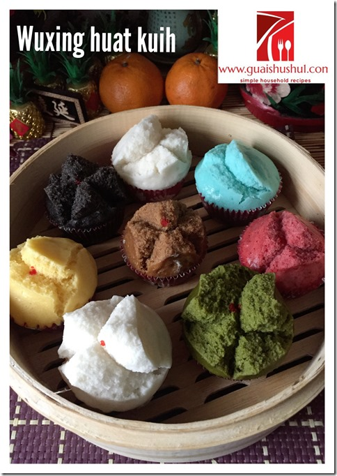 Chinese New Year Recipes: Natural Colouring 5 Elements Huat Kuih aka Wuxing Huat Kuih (天然色素吉祥五行发糕)