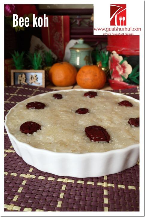 Traditional Chinese Recipe: Sweet Glutinous Rice Cake aka Bee Koh (糯米糕)