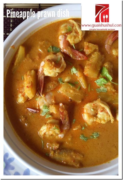 Peranakan Recipes: Pineapple Prawn Curry aka Udang Masak Lemak Nenas (凤梨虾咖喱食谱)