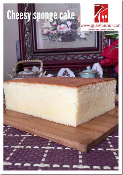Parmesan Cheese Butter Cake  (帕马森干酪牛油蛋糕)