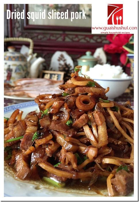 Shredded Cuttlefish Stir Fried With Pork (鱿鱼丝炒五花肉)
