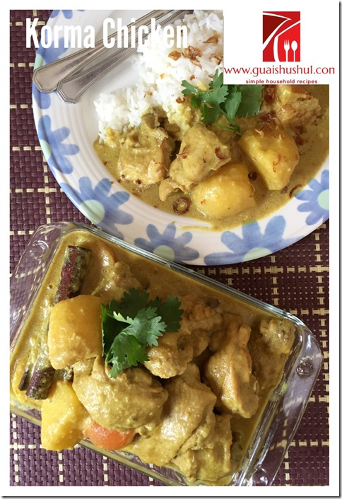 Classic Malay Dishes Recipe: Korma Chicken aka Ayam Kurma (科尔马鸡肉)