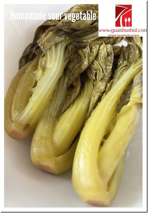 Homemade Sour Mustard or Sour Vegetable (家居自制酸菜)