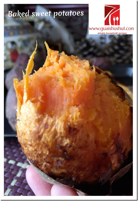 Classic Baked Sweet Potatoes (烤地瓜)