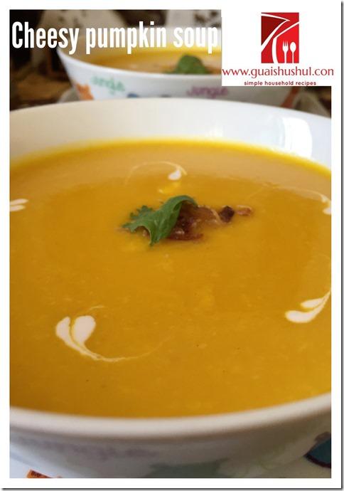 Cheesy Pumpkin Soup (芝士金瓜浓汤)