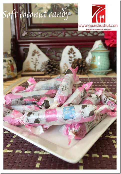 Old Timer Delights: Soft Coconut Sweets or Candy (古早味椰子软糖)