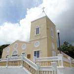San Dionisio Church