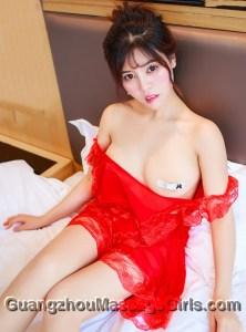 Guangzhou Escort - Mary