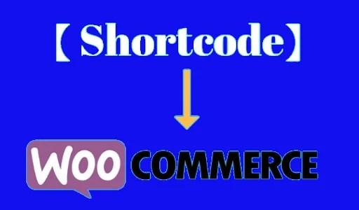 shotecode-woocommerce