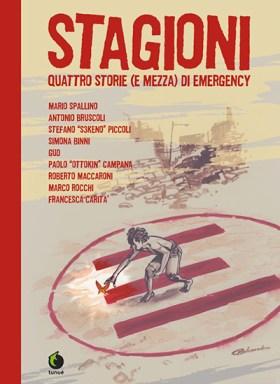 emergency fumetti