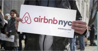 NY Airbnb, NYC Airbnb, NY Real Estate