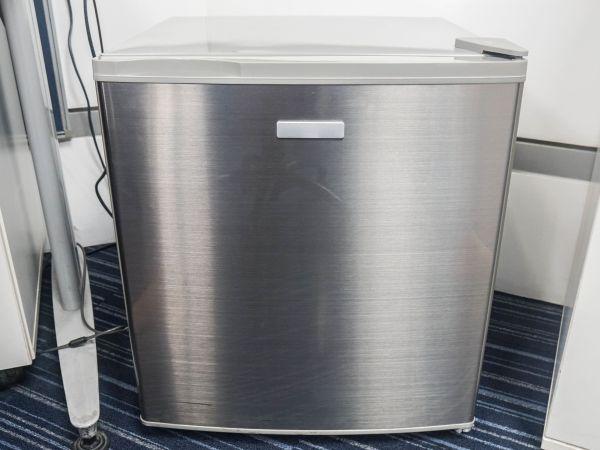small grey freezer