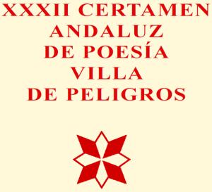 certamen-andaluz-poesia-peligros