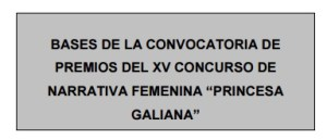 concurso narrativa femenina galiana