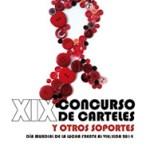 concurso_carteles_sida