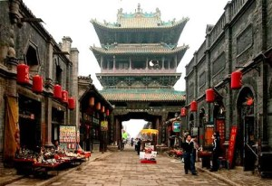 Pingyao, la ciudad medieval China - Torre-administrativa-300x206