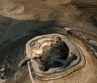 Parque Nacional Herodium