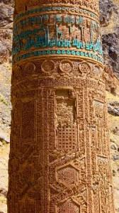 El Alminar de Jam y sus restos arqueológicos - por-dcshifty-31-168x300