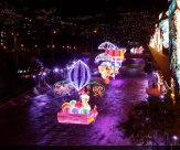 Cinco destinos para unas navidades inolvidables - Medellín-300x250