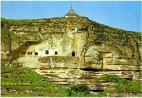 El pueblo medieval de Orhei (Moldavia) - Butuceni-300x206