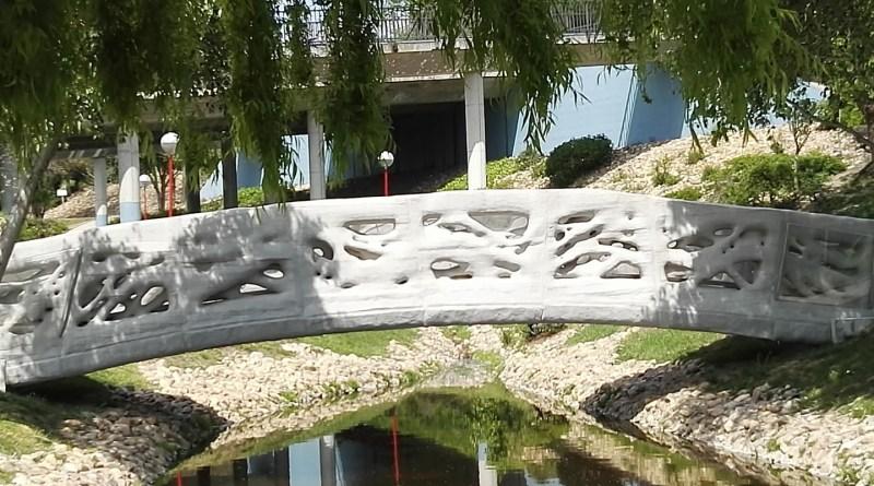 Puente Peatonal Impreso en 3D -