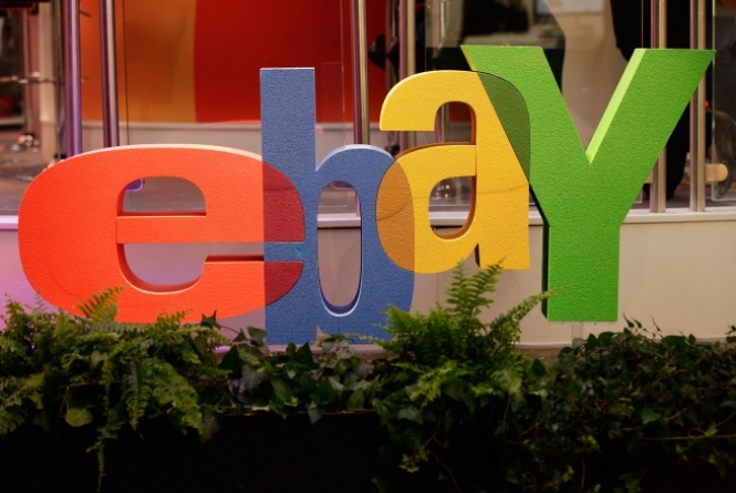 thumb-120554-ebay-resized