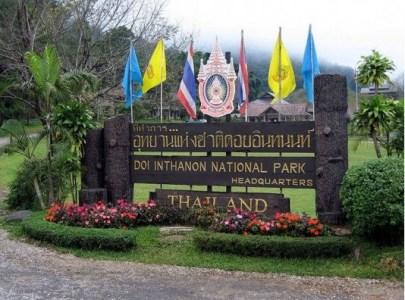 parque nacional Chiang mai Tailandia