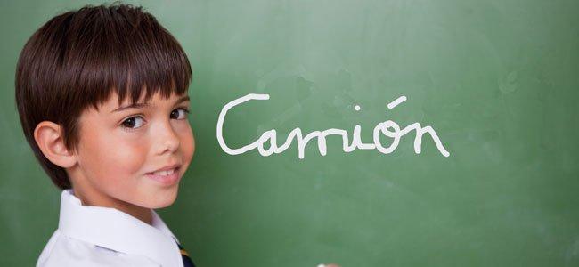 Por Qué Es Bueno Enseñar A Los Niños A Montar En: Cómo Enseñar A Los Niños A Poner La Tilde De Forma