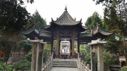 Mezquita Xian