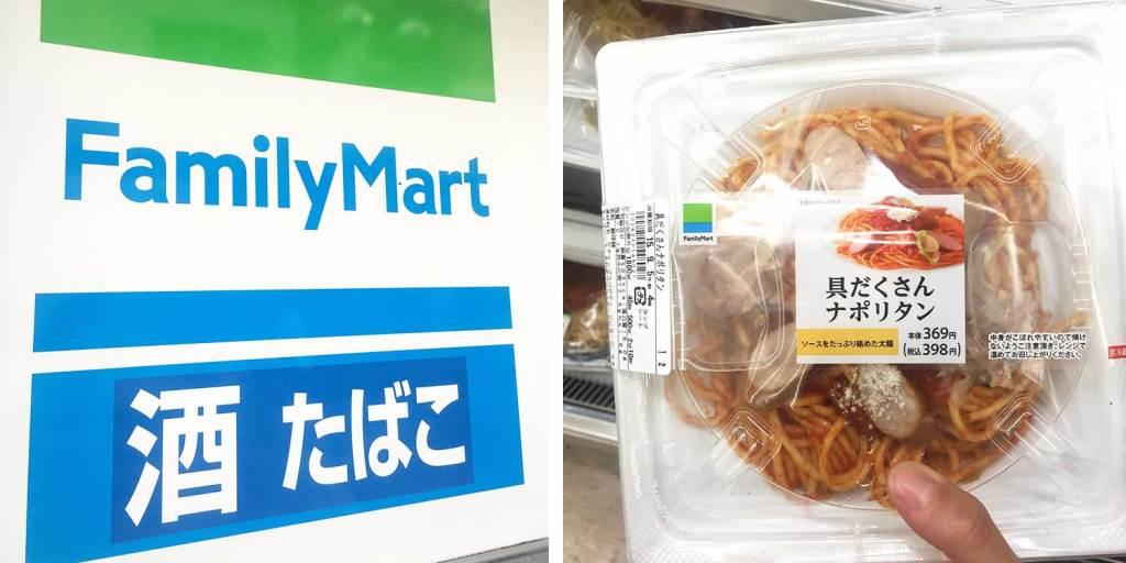 comidas baratas no Japão