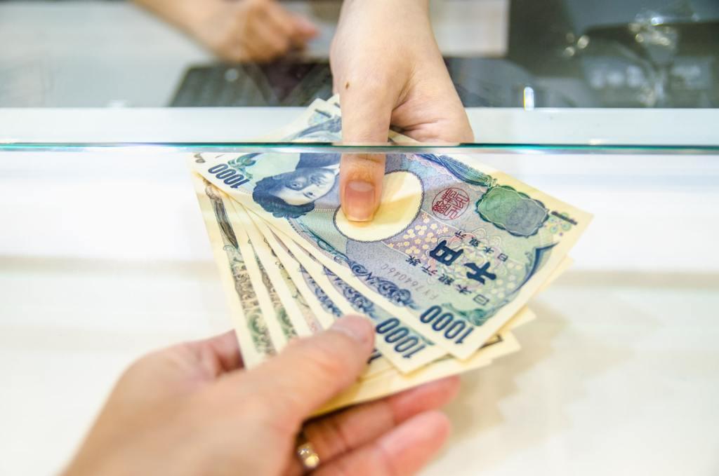 quanto custa viajar para o Japão