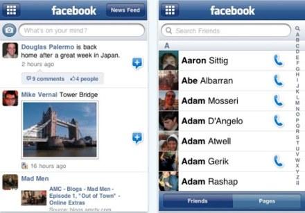 facebook gère la vidéo sur Iphone