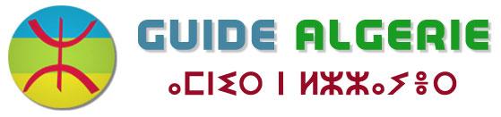 Algérie info, algerieinfo, algerie info, annuaire algerie, guide algerie, presse et journaux algériens, dzfoot, dz foot, foot dz, el khabar, echorouk, echourouk, liberté algerie, liberté, el watan, ccp, poste dz, poste algerie