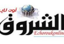 El chourouk  - journal El Echourouk Online Algérie - Journal Echorouk on line - echouroukonline - elchourouk - El chourouk - chourouk online - الشروق الجزائرية - جريدة الشروق اليومي الجزائرية