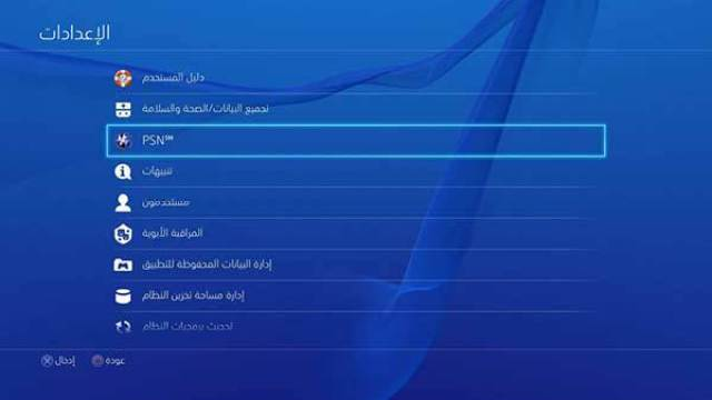 isis ps4