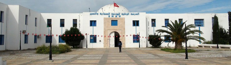 """Résultat de recherche d'images pour """"المدرسة الوطنية للهندسة المعمارية والتعمير بتونس"""""""