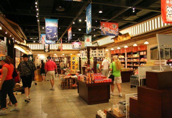 Guide To Disney World Mitsukoshi Department Store In