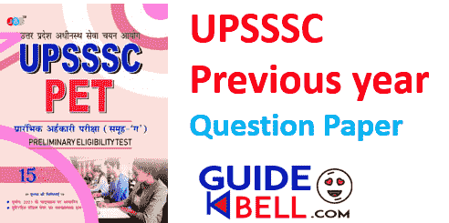 UPSSSC PET Question Paper in Hindi / English