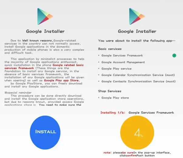 Google Installer 3.0