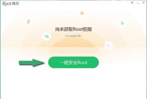 root Xiaomi Redmi Note 3-3