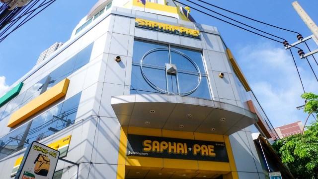 泰國-曼谷-住宿-酒店-飯店-推薦-便宜-民宿-優惠-背包客棧-thailand-hotel-hostel-budget-valuable-SAPHAIPAE-airbnb-breakfast
