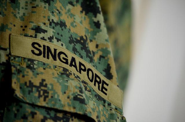 NSF PES E CLERK SINGAPORE SG
