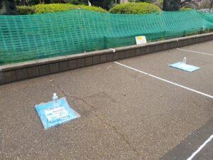 Ueno Park rent