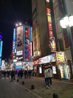 Kabuchiko 2